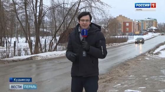 Еще на тему Кудымкарских дорог