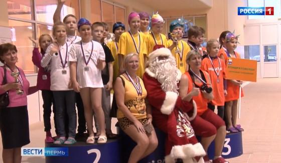Самые юные пловцы соревновались в бассейне «Олимпия»
