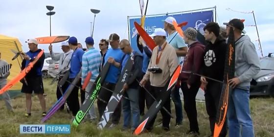 Чемпионат Приволжья по авиамодельному спорту прошел в Перми