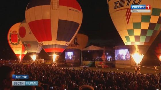 «Танцем слонов» на воздушных шарах завершилась «Небесная ярмарка» под Кунгуром
