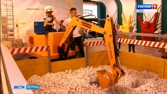В Перми открылся «Мир кубиков» – интерактивная выставка для детей и взрослых