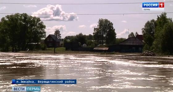 Паводок в Пермском крае. Последние новости