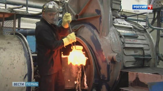 Горячая работа: в Перми отметили День металлурга