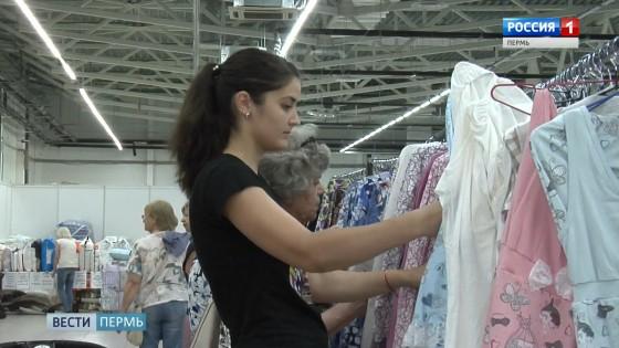Ивановский текстиль - качество, проверенное временем
