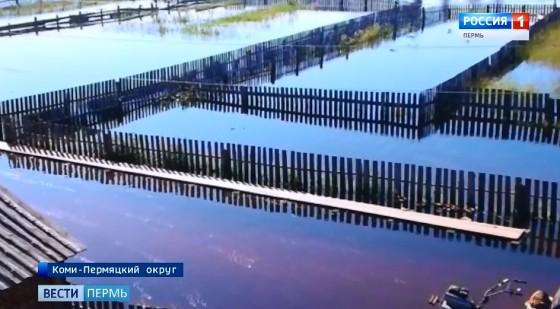 Ситуация с паводком в Кудымкарском районе. Подтоплен Заречный Пешнигорт