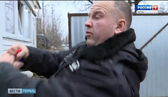 В Перми охранник набросился на журналиста телеканала «Россия»