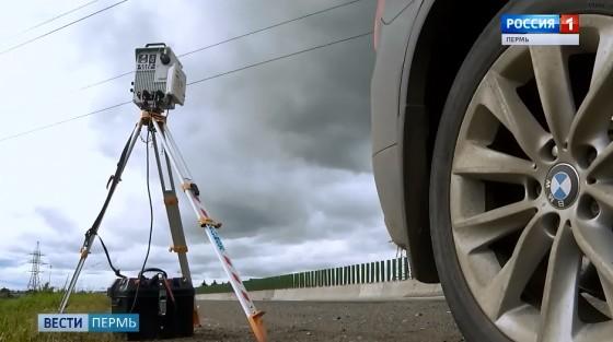 Сколько зарабатывают операторы «видеотреног» на пермских дорогах