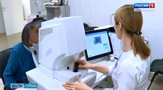 Пермякам доступны передовые наработки в офтальмологии