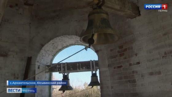 Чудотворный перезвон: в селе Архангельское каждое утро звучат колокола