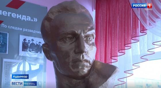 Российские власти предложили выкупить с Украины останки легендарного разведчика Николая Кузнецова