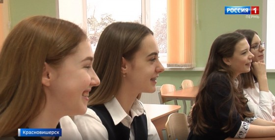 Школа №1 в Красновишерске получила новое здание
