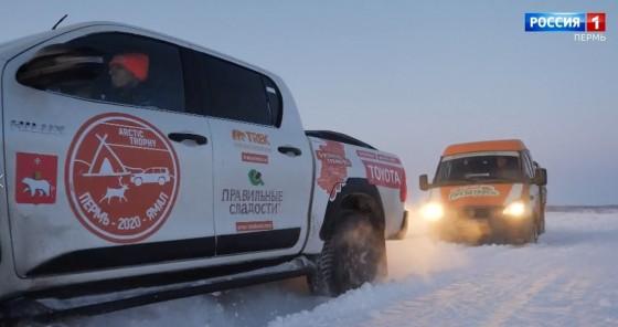 Из зимней тундры вернулась внедорожная экспедиция пермяков