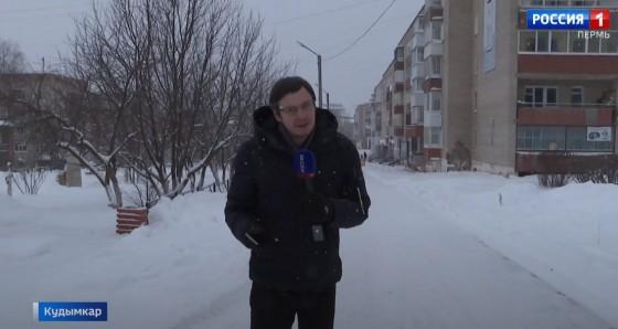 Новости Кудымкара 4 января 2021 г.