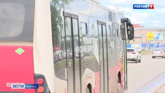 На улице Краснополянской в Перми временно изменится движение общественного транспорта