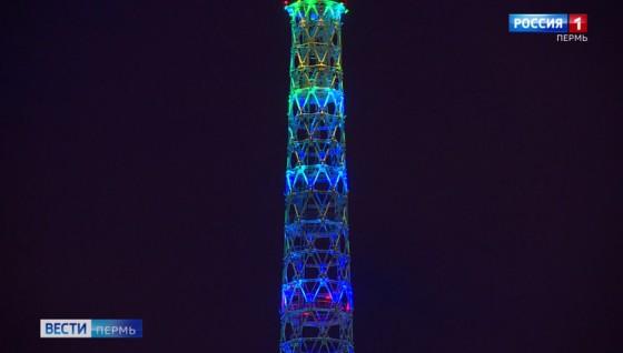 На пермской телебашне в честь Дня города и Дня России включат праздничную подсветку