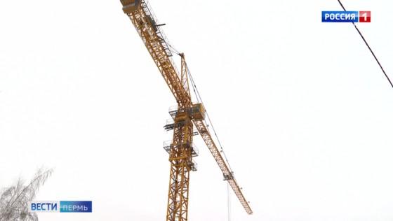 В Кондратово будет возведен жилой комплекс на 5 тысяч квартир