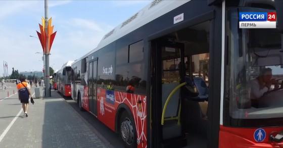 С 23 сентября изменятся правила предоставления пересадки для автобусов, курсирующих между «Пермь-1» и «Пермь-2»