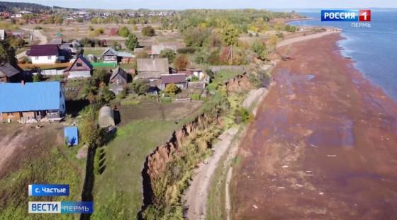 Чтобы не было беды: в краевом правительстве обсудили тему укрепления берега Камы в деревне Приморье