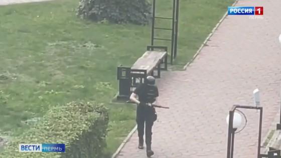 Специалисты анализируют поведение напавшего на университет преступника