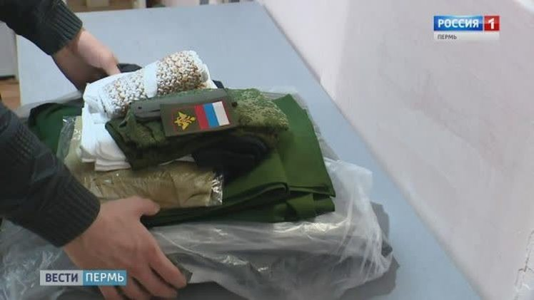Солдат из Краснокамска погиб в Оренбургской области