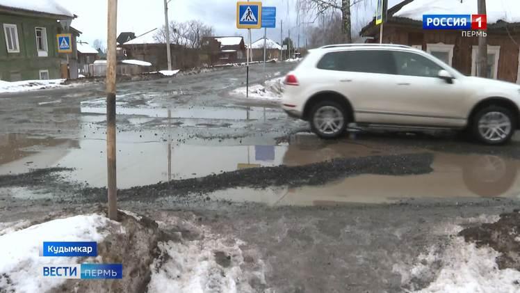 Ямочный ремонт в Кудымкаре: хватило ненадолго