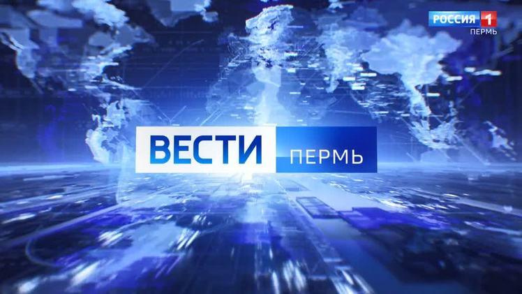 «Вести Пермь ONLINE» - 24.03.2020