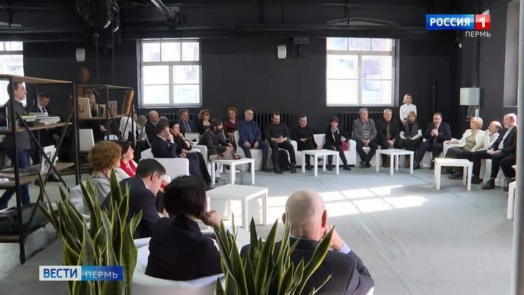Глава региона Дмитрий Махонин встретился с деятелями культуры и искусства