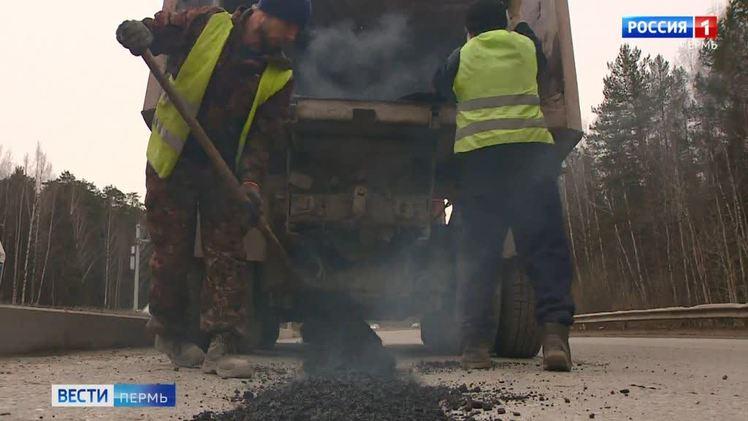 В Перми начался ремонт улиц горячим асфальтом