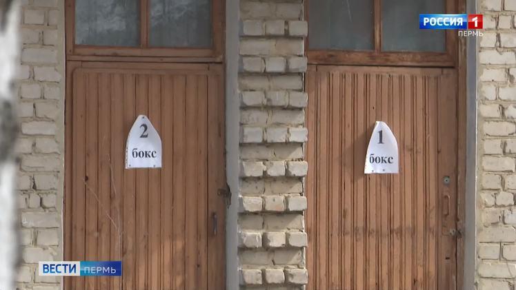 В Кудымкар направят аппараты ИВЛ