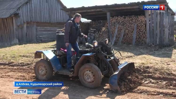 Умелец из Кудымкарского района обеспечивает односельчан самодельной сельхозтехникой