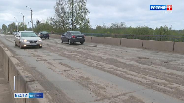Разбитые дороги и нехватка медиков: в крае обсудили актуальные проблемы Кудымкара
