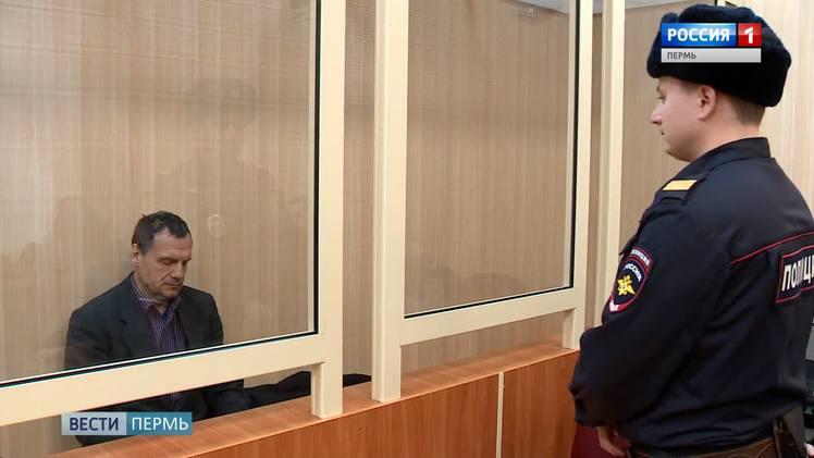 В Перми будут судить бывшего министра общественной безопасности и начальника пожарного отряда