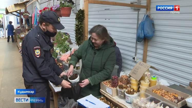 Коми-пермяков штрафуют за сбор краснокнижных грибов