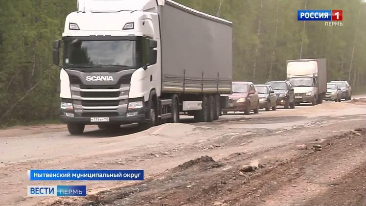 Пробки неизбежны: стартовал ремонт на трассе «М7 Волга» возле отворота на Карагай