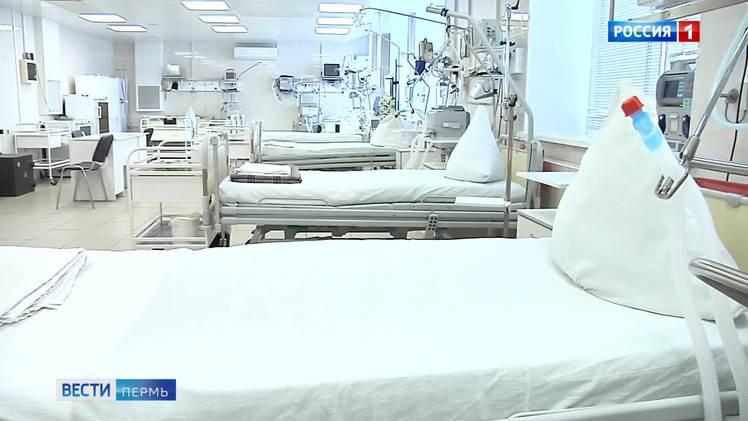 Количество выздоровевших от коронавируса в Прикамье приближается к 600