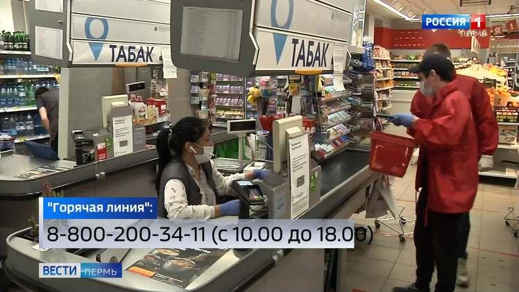 В Прикамье к волонтерам обратились 6 тысяч человек