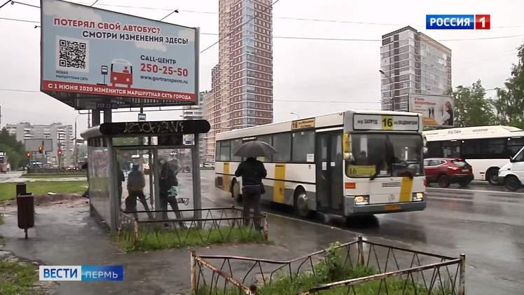 1 июня часть автобусных маршрутов будет ликвидирована