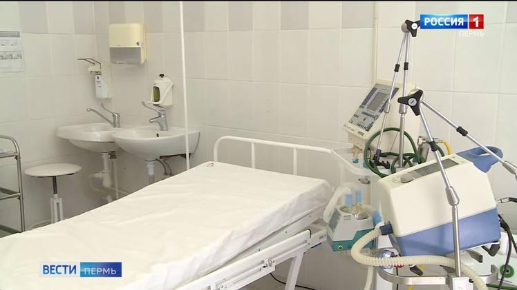 В Прикамье более 800 человек излечились от коронавируса