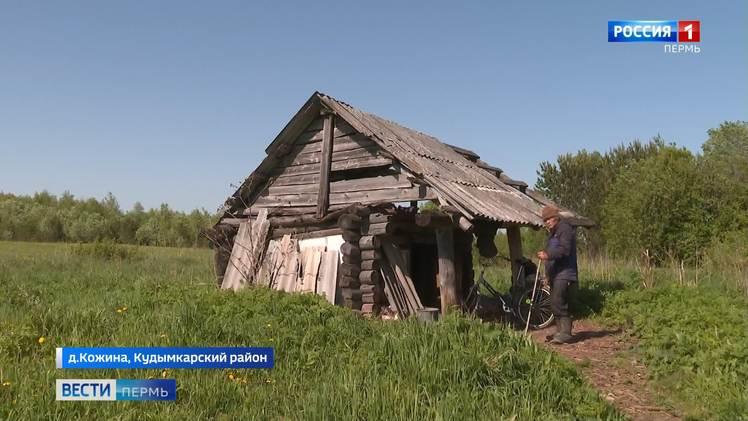 В Прикамье пенсионер четвёртый год живёт в бане