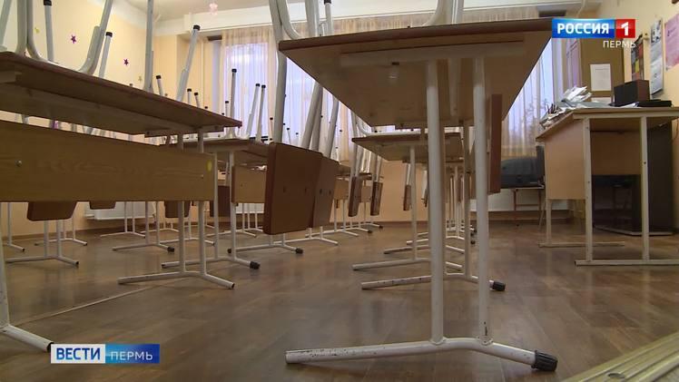 В образовательных учреждениях Перми начались ремонтные работы