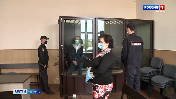 Вынесен приговор по делу Первого пермского микрорайона