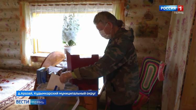 Как голосуют в самых отдаленных уголках Прикамья
