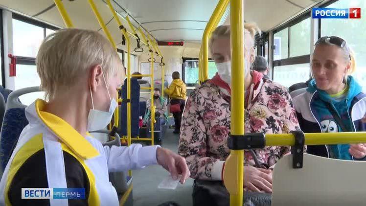 С 1 июля меняется маршрут двух пермских автобусов