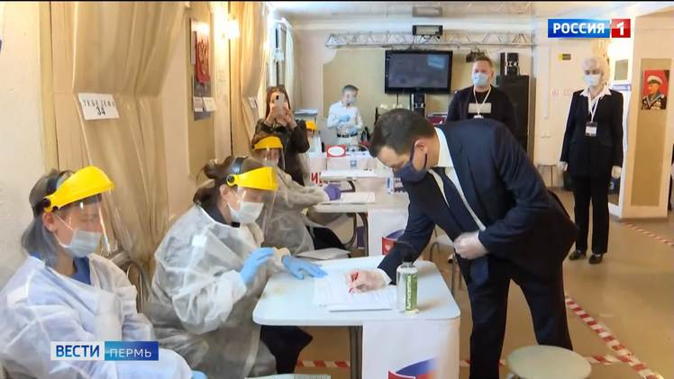 В Пермском крае проголосовали 762 тысячи избирателей