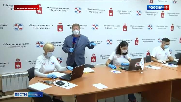 Вся информация о ходе голосования стекается в Ситуационный центр