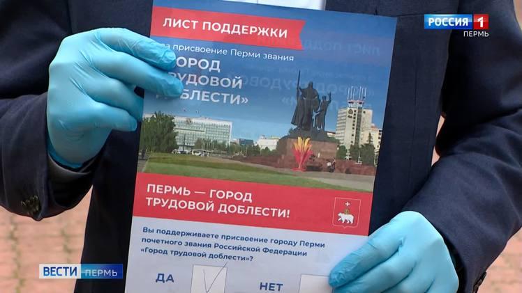 """Дмитрий Самойлов: """"У пермяков есть ещё одна причина, чтобы прийти на избирательные участки"""""""