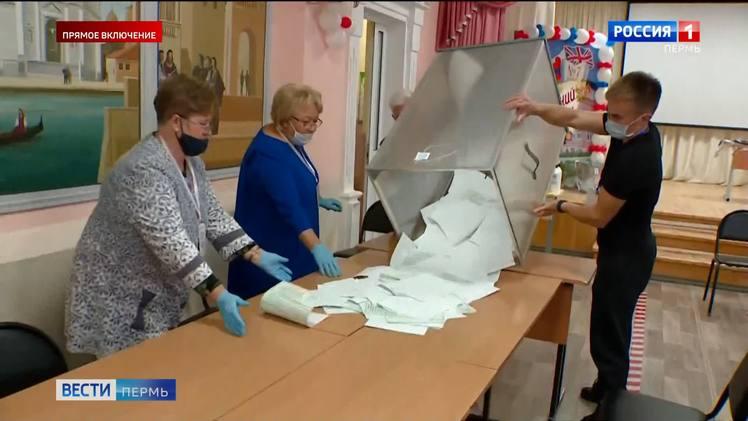 Избирательные комиссии Пермского края приступили к подсчету голосов