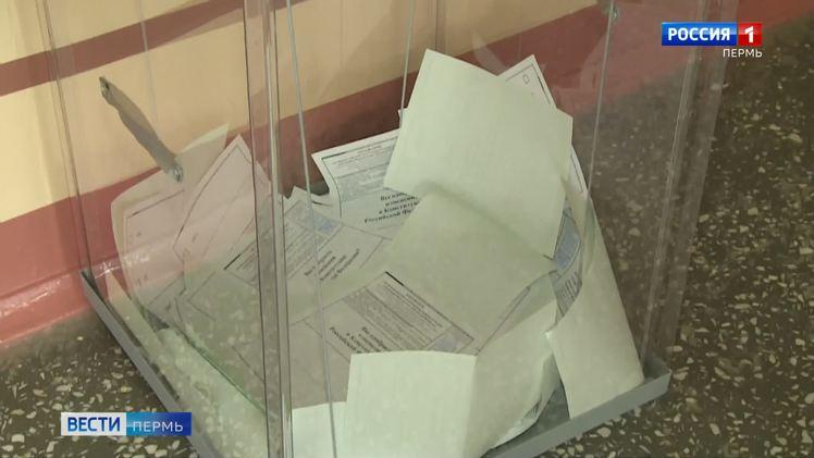 Предварительные итоги голосования: поправки в Конституцию поддержали более 70% избирателей