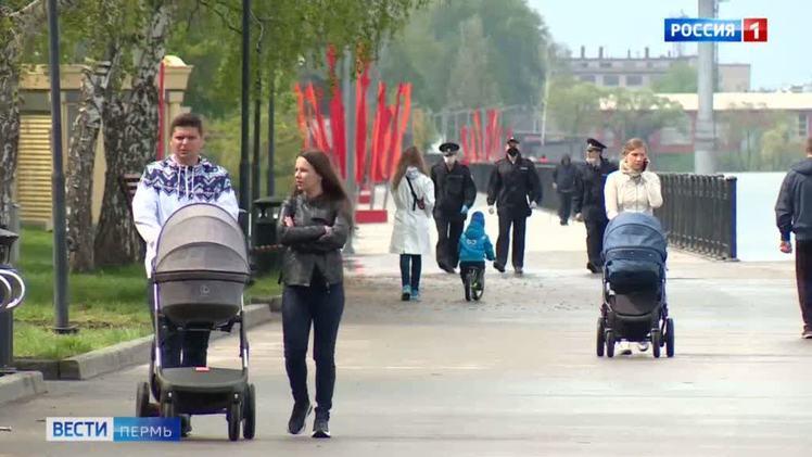 Определены новые сроки проведения Всероссийской переписи населения