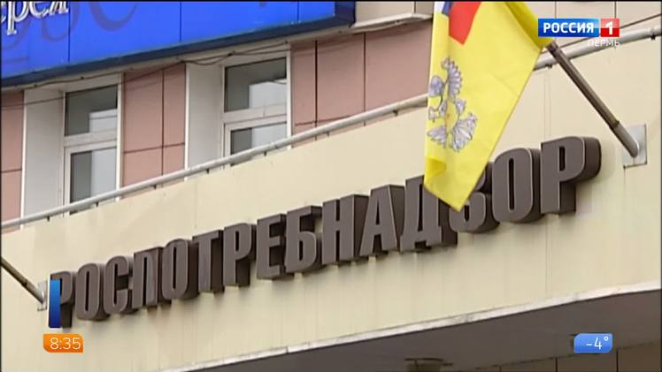 Пермское предприятие оштрафовали за невыполнение предписания Роспотребнадзора